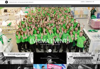 сайт EVRIMA EVENTS